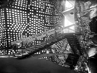 Entrance Hall, Without Borders Exhibition, 1957.