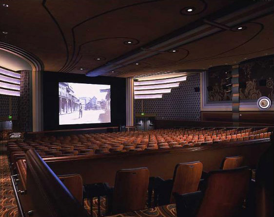 Theatre 1 at AFI Silver Theatre