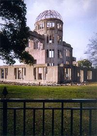 Atomic Dome at HIroshima