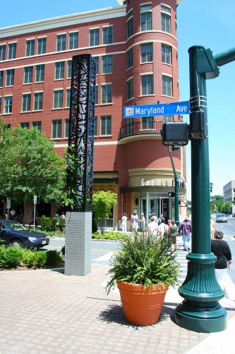 Rockville Town Square entrance.