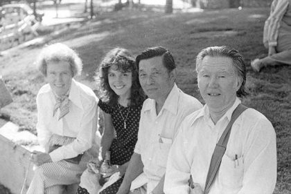 Dorothy, Kit, and William Stafford
